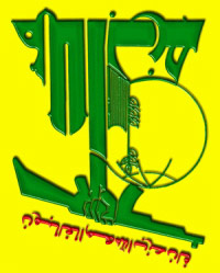 hezbollahupsidedown2.jpg