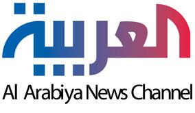 alarabiya3.jpg