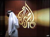 aljazeera2.jpg