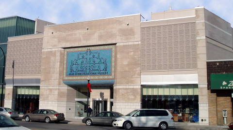 arabamericannationalmuseum.jpg
