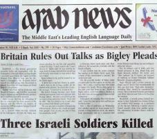 arabnews2.jpg