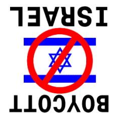 boycottisraelupsidedown.jpg