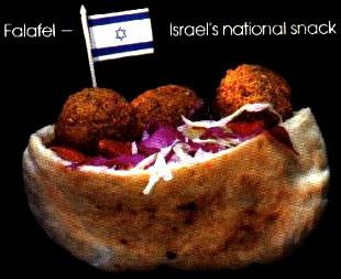 falafelisrael.jpg