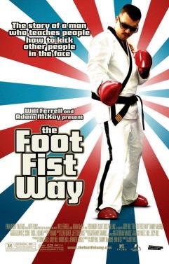 footfistway.jpg