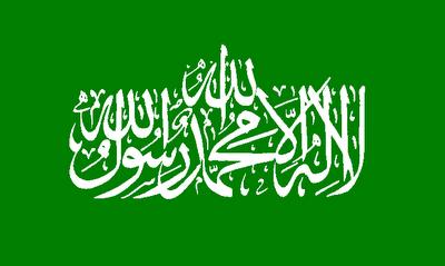 hamasflag2.jpg