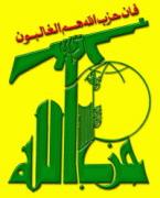 hezbollahflag2.jpg
