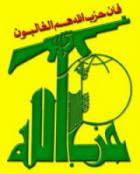 hezbollahsmaller.jpg