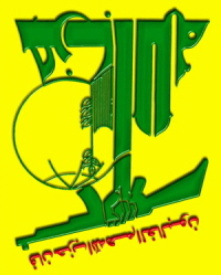 hezbollahupsidedown.jpg