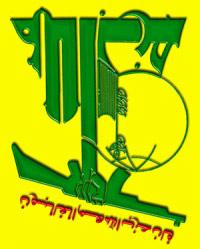 hezbollahupsidedown2.jpg
