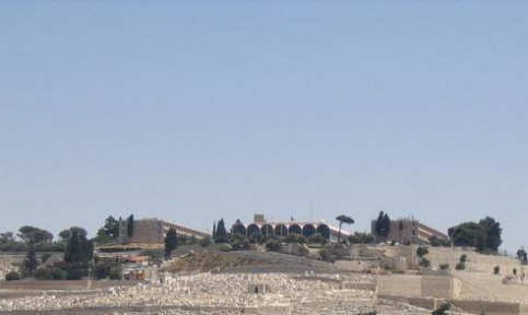 intercontinentalhoteljerusalem.jpg