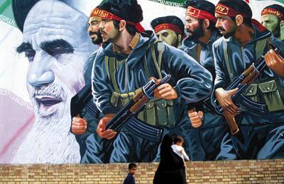 iranianrevolutionaryguard2.jpg