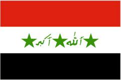 iraqiflag.jpg