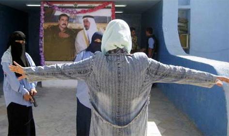 iraqipolicewomen.jpg