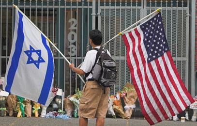 israeliamericanflags.jpg