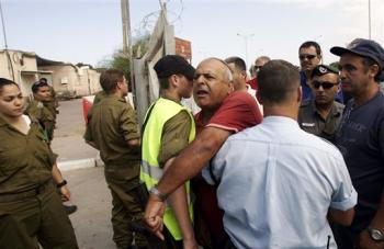 israeliarmybase.jpg