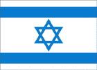 israeliflag2.jpg