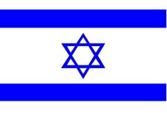 israeliflagbigger.jpg