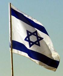 israeliflagflying.jpg