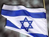 israeliflagupsidedown.jpg