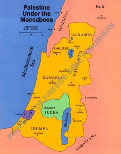 israelmaccabees.jpg