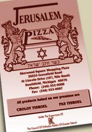 jerusalempizza2.jpg
