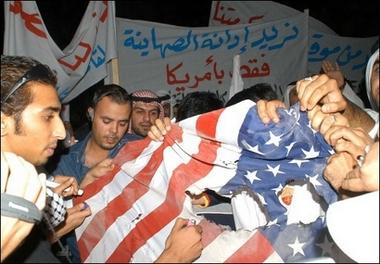 kuwaitisburnflag.jpg