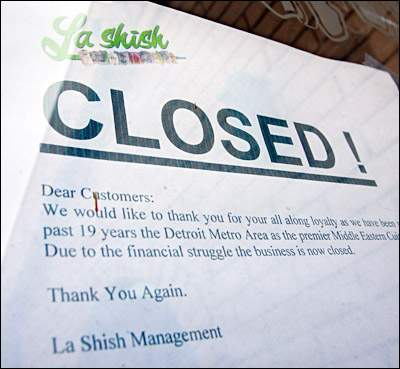 lashishclosed.jpg