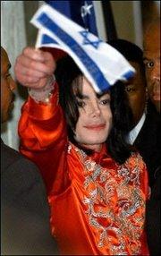 michaeljacksonisraeliflag.jpg
