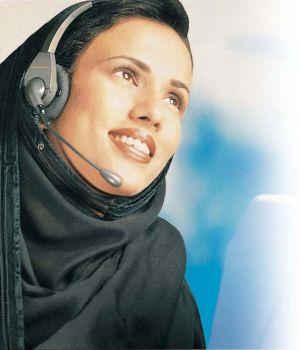 muslimphonejockey.jpg