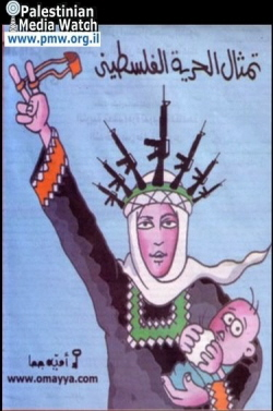 palestiniancartoonsolhombomber2.jpg
