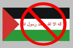palestinianflagcircleslash.jpg
