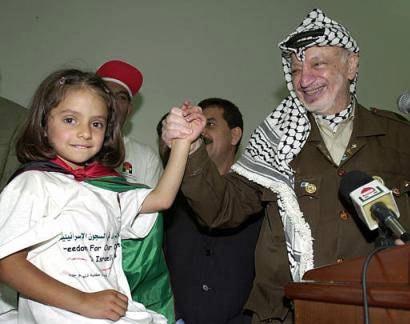 palestiniankidarafat.jpg