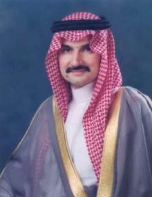princealwaleed.jpg