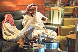 sauditraders.jpg