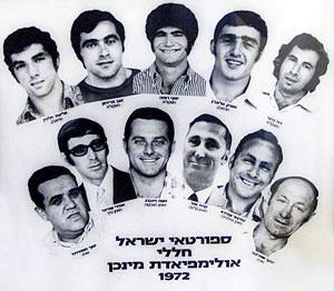slainisraeliathletes.jpg