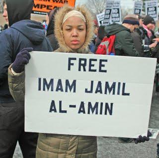 freeimamjamil