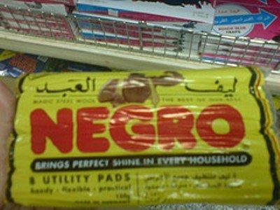 kuwaitnegrocleaningpads