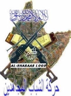 alshabaablogo
