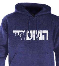 mossadsweatshirt