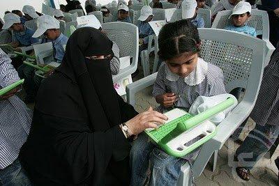 burqacomputer