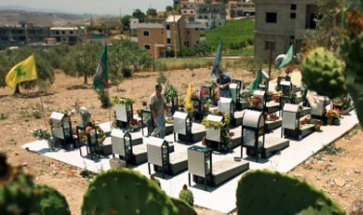 srifahezbollah