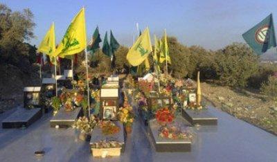 srifahezbollah2