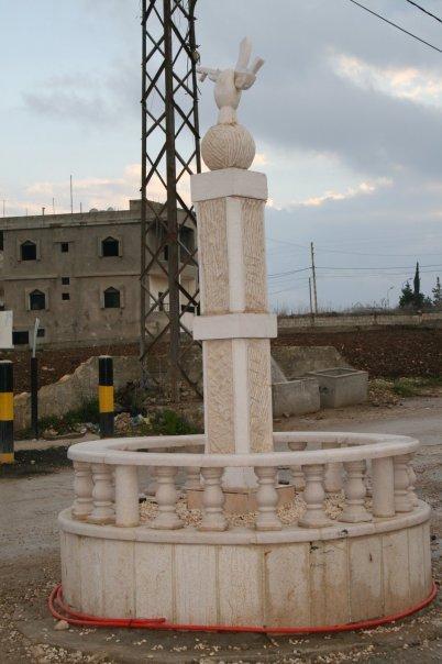 srifahezbollah3