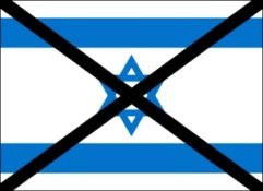 antiisrael