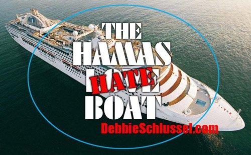hamashateboat2