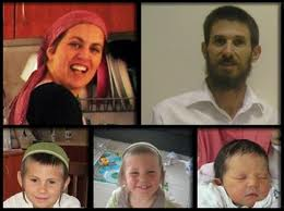 MUST WATCH VIDEO: Fogel Family Funeral – What Islamic Peace