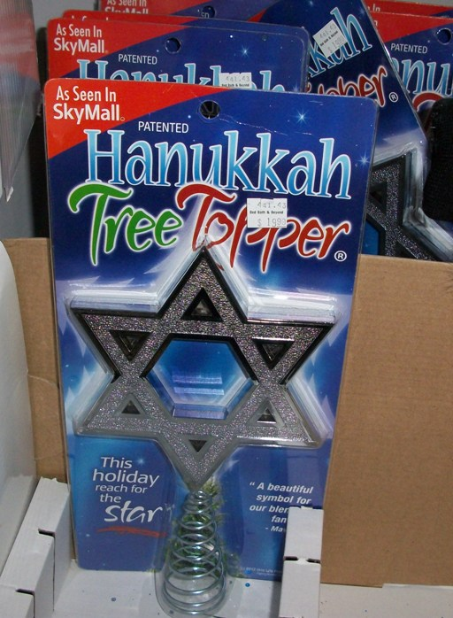 ... BB&B):. * And ... - How NOT To Celebrate Chanukah