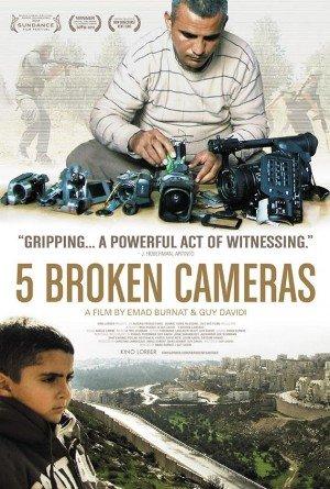 fivebrokencameras