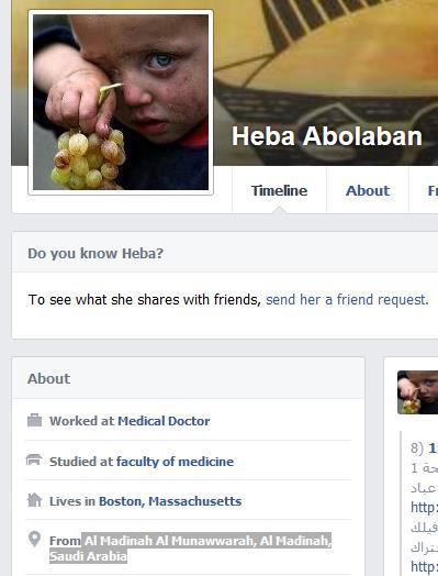 hebaabolabanfacebook