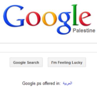 googlepalestine